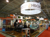 Tehnologii de următoarea generaţie la cele mai mari expoziții din industria alimentară din Bulgaria
